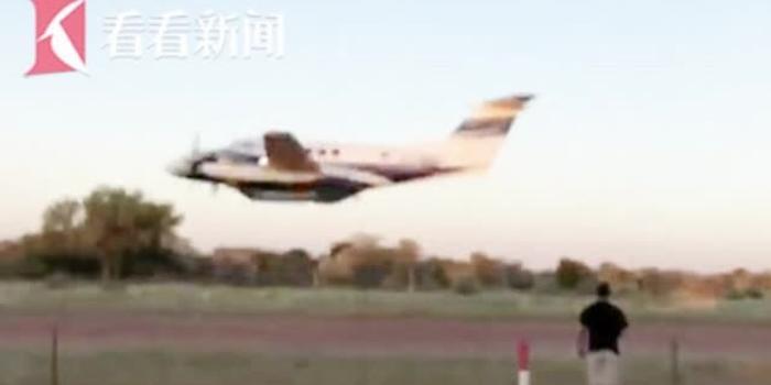 与妻子吵架 非洲一男子竟偷飞机企图撞死对方