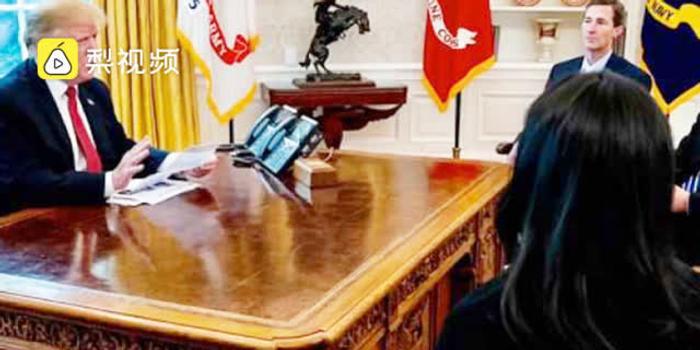 特朗普向推特CEO抱怨掉粉 對方回應:你僵尸粉多