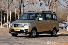 新车推荐!长安欧尚长安欧诺全国新车3.47万起