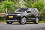 7月全国比价 第四代发现新车优惠69.80万起