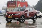 4月新车比价 日产逍客售价11.73万起