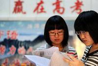 南京市今年高考报名人数23574人 考生需注意六点
