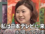 福原爱在日本综艺秀中文 东北话一出口主持人全笑懵