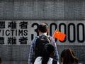 南京大屠杀档案申遗细节:日本强力阻挠
