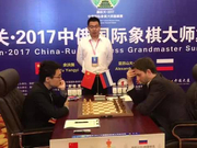 视频-中俄国象巅峰赛第4局 余泱漪执白战格里修克