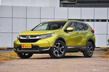 只买适合不买贵,关键性价比超高本田CR-V最高优惠1.93万