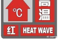 """南京继续发布高温红色预警信号 高温终结者""""纳沙""""将至"""