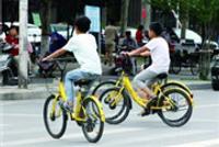 """共享单车""""禁童令""""能禁得住吗?"""