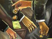 出卖朋友,躺着赚钱,金融传销骗局大起底!