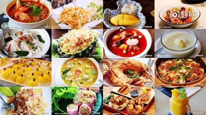 吃货的旅行!不可?#20960;?#30340;16种泰国美食凯德印象的秒拍视频