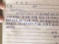 北京大学生溺亡 收催债短信:12点前不处理让亲妈爆炸