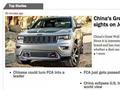 长城汽车购Jeep存4个不确定性 为何不补齐轿车短板