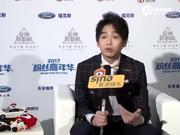 视频:2017亚洲新歌榜年度盛典独家对话彭昱畅