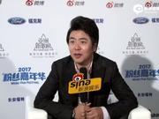 视频:2017亚洲新歌榜年度盛典独家对话郎朗