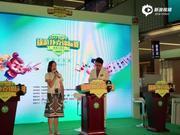 视频-TUPT深圳站集锦 高规格的民间棋牌赛事
