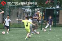 南京小学生弹性离校新选择 花式课程选不停