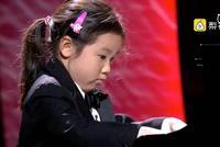 那个红炸美国的中国钢琴神童又火了