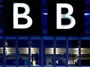 BBC将全程报道桂林论坛盛况