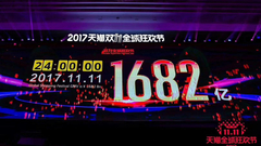 双十一手机火拼:苹果登顶 小米荣耀分庭抗礼