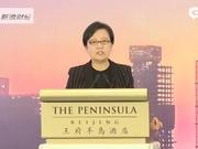 中央新疆工作协调小组办公室副主任鲁昕演讲