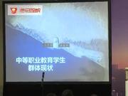 中国发展研究基金会副理事长卢迈演讲