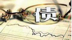 邓海清:M2增速再创新低 或与严监管与贷款走低有关