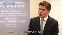 专访:摩根大通亚太区主席兼首席执行官欧冠昇