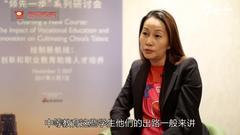 专访:摩根大通全球慈善亚太区执行董事徐丹