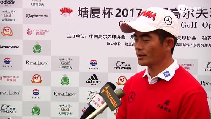 梁文冲接受采访 回忆中国业余公开赛三连冠
