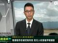 20171121《军情直播间》:美国试水无人轰炸机靠谱吗?