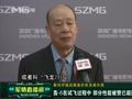 20171121《军情直播间》:解码中国战略轰炸机发展历程