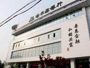 17家银行排队IPO 哈尔滨银行因何撤回申请?