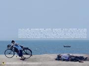 百老汇电影中心11月青年导演新影像推荐