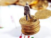 解读丨刘鹤回应经济金融热点问题 透露哪些重要信息?