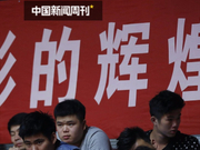 翟天临背后电影教育:野鸡表演班横行 高学历明星崩塌