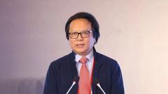中美绿色基金董事长徐林任北京股权基金协会轮值主席