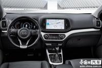 起亚KX3 EV内饰官图发布 预计今年第四季度上市