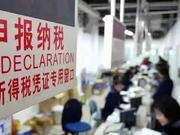 财政部:单身税?不存在的!起征点未来或动态调整