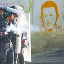 委內瑞拉發生軍事譁變 27名叛軍被逮捕