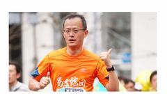 易居企业今日港股上市 丁祖昱:行者方致远奋斗路正长