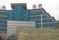 三安光电再现危机信号 控股股东86亿预付款去向成谜