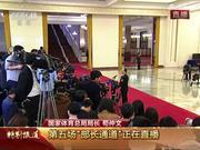 苟仲文:国家队选拔要取消领导干预 杜绝暗箱操作