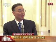 视频:马军胜就国家邮政局助推农村精准扶贫答记者问