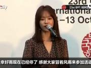 视频:韩片《miss白》亮相釜山电影节