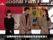 视频:孔敏贞等釜山出席《草叶们》见面会