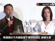 视频:刘亚仁全钟淑出席《燃烧》釜山见面会