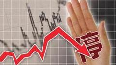 三六零安全科技股份有限公司关于筹划非公开发行股票事项停牌的公告