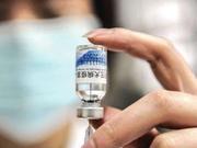 长生生物疫苗造假事件和三起行贿案