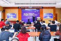 2018年中国家电行业年度报告:市场规模达到8104亿