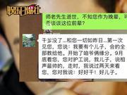 视频:相声表演艺术家师胜杰去世 高晓攀悼念:干爹没了